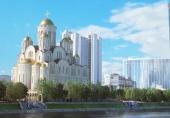 Обращение пресс-службы Екатеринбургской епархии