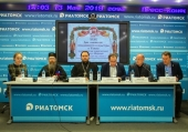 В Томске прошла пресс-конференция, посвященная выставке-форуму «Радость Слова» и празднованию Дней славянской письменности и культуры