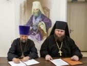 Синодальная библиотека Московского Патриархата заключила договор о сотрудничестве со Сретенской духовной семинарией