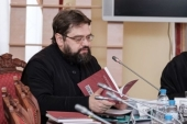 Вышла в свет книга священника Димитрия Сафонова, посвященная Патриарху Тихону