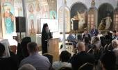 На Сергиевском подворье в Иерусалиме прошел семинар, посвященный 200-летию дипломатической поддержки русского присутствия на Ближнем Востоке