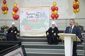 Издательский Совет провел в Томске конференцию «Церковь и творческие личности в сфере литературы, науки, искусства»