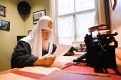 Святейший Патриарх Кирилл посетил Музей памяти пострадавших в Бутове