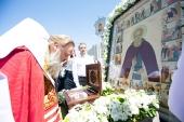 http://p2.patriarchia.ru/2019/05/19/1237644756/1af2a847783bbc007fc38de2b1f739843.jpg