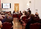 Состоялись VII Валаамские образовательные чтения, посвященные 30-летию возрождения обители на Валааме