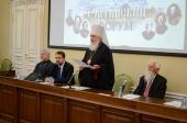Председатель Издательского Совета Русской Православной Церкви возглавил майскую сессию Оптинского форума «Духовные истоки русской культуры»