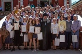 В Высоко-Петровском монастыре состоялось награждение победителей и призеров VI олимпиады школьников «В начале было Слово…»