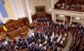 Блаженнейший митрополит Онуфрий посетил инаугурацию новоизбранного Президента Украины В.А. Зеленского