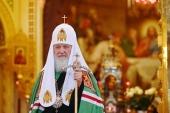 В Неделю 4-ю по Пасхе Святейший Патриарх Кирилл совершил Божественную литургию в Храме Христа Спасителя в Москве
