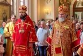 В Карловых Варах прошли торжества по случаю 40-летия подворья Русской Православной Церкви