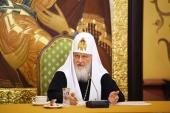 Слово Святейшего Патриарха Кирилла на встрече с ректорами негосударственных вузов Москвы
