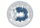 В Синодальном отделе по благотворительности прокомментировали предложение МВД усилить меры по борьбе с вождением в нетрезвом состоянии