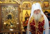 http://p2.patriarchia.ru/2019/05/23/1237648010/9U6A2377_preview.jpg