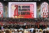 Святейший Патриарх Кирилл посетил концерт на Красной площади, посвященный Дню славянской письменности и культуры