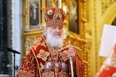 Слово Святейшего Патриарха Кирилла в день памяти святых равноапостольных Мефодия и Кирилла после Литургии в Храме Христа Спасителя