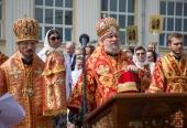 В Минске молитвенно отметили день памяти святых равноапостольных Мефодия и Кирилла и День славянской письменности и культуры