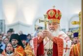 Святейший Патриарх Кирилл совершил чин великого освящения храма в честь Всех святых в Страсбурге (Франция)