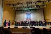 В Алма-Ате состоялся концерт, посвященный празднику Светлого Христова Воскресения