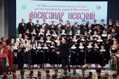 В Переславской епархии проходит IV Международный православный детско-юношеский хоровой фестиваль «Александр Невский»