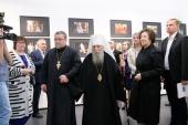 Выставка «Духовное наследие России» открылась в Санкт-Петербурге
