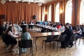 В Издательском Совете прошла конференция, посвященная проекту «Новая библиотека»