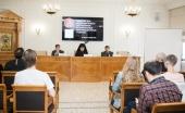 В Общецерковной аспирантуре открылся семинар для руководителей и сотрудников епархиальных информационных отделов