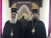 Представитель Русской Православной Церкви встретился с Патриархом Сербским Иринеем