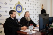 Митрополит Ростовский Меркурий провел онлайн-совещание с руководителями епархиальных отделов религиозного образования и катехизации