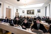 В Санкт-Петербургской духовной академии прошла конференция «Современные переводы и издания Библии»