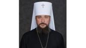 Патриаршее поздравление митрополиту Сингапурскому Сергию с 45-летием со дня рождения