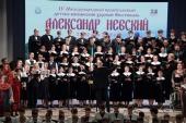 Состоялся IV Международный православный детско-юношеский хоровой фестиваль «Александр Невский»