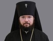 Архиепископ Венский и Будапештский Антоний назначен Патриаршим экзархом Западной Европы