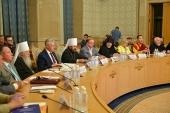 Выступление митрополита Волоколамского Илариона на международной конференции, посвященной нарушению прав верующих в Украине