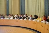 Проблему нарушений прав верующих на Украине обсудили участники международной конференции