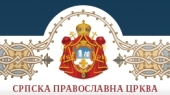 The Serbian Church re-affirms its position on church situation in Ukraine