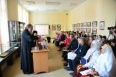 I Региональная православная конференция «Обряд и традиция: Православие на Брянской земле» прошла в Брянске