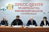 В Кирове состоялась пресс-конференция, посвященная подготовке к Великорецкому крестному ходу
