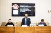 В Общецерковной аспирантуре прошел семинар для руководителей и сотрудников епархиальных информационных отделов