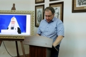 В Астрахани состоялась презентация книг Святейшего Патриарха Кирилла