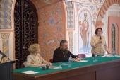 В Новоспасском ставропигиальном монастыре прошел круглый стол, посвященный 400-летию поставления Святейшего Патриарха Филарета