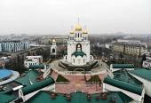 Святейший Патриарх Кирилл посетит Калининградскую митрополию