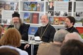 Книги о протопресвитере Виталии Боровом представили в рамках Книжного фестиваля на Красной площади