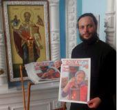Проект «Фома в дороге» стал доступен для жителей и гостей Хабаровска