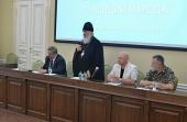 Председатель Издательского Совета возглавил конференцию «Писатель как живое звено в передаче исторических традиций народа»