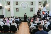 В Санкт-Петербурге завершились епархиальные курсы религиозного образования и катехизации