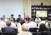 Круглый стол «Калмыкия — Крым: вехи истории» прошел в Севастополе