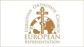 Ukrainian Orthodox Church's Representation to European and International Organizations comments on the Ukrainian authorities' response to joint communication of UN Special Rapporteurs concerning violations of the rights of believers
