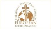 Comentariul Reprezentanței Bisericii Ortodoxoe din Ucraina pe lângă organizațiile europene internaționale