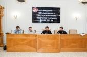 Состоялось заседание Объединенного диссертационного совета по теологии ВАК
