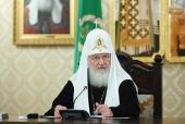 Слово Святейшего Патриарха Кирилла на заседании Высшего Церковного Совета 13 июня 2019 года